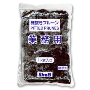 業務用 種抜き プルーン 1kg (1000g) 正栄食品 tsutsu-uraura