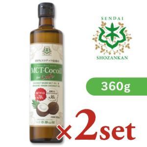 仙台勝山館 MCT-Cocoil (ココイル) 360g × 2本セット <ココナッツベース100%>【中鎖脂肪酸 ダイエット】|tsutsu-uraura