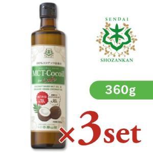仙台勝山館 MCT-Cocoil (ココイル) 360g × 3本セット <ココナッツベース100%>【中鎖脂肪酸 ダイエット】|tsutsu-uraura
