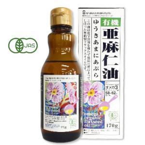 紅花食品 有機 亜麻仁油 170g 有機JAS 紅花 アマニ 亜麻仁 フラックスオイルの商品画像 ナビ
