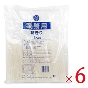 信濃産業 業務用 信濃葛きり 1kg × 6袋