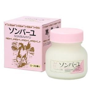 ソンバーユ ローズの香り 75ml  【薬師堂 馬油】|tsutsu-uraura