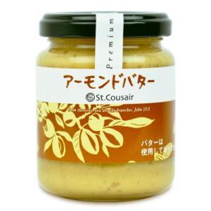 サンクゼール アーモンドバター 125g 瓶|tsutsu-uraura