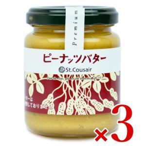 サンクゼール ピーナッツバター 125g × 3個 瓶|tsutsu-uraura