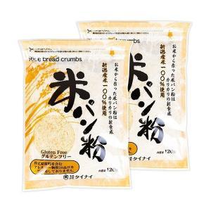タイナイ 新潟産 米パン粉 120g × 2袋|tsutsu-uraura