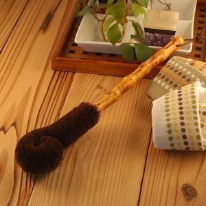 麦茶ポットにやさしいたわし 竹柄 高級棕櫚束子 高田耕造商店【たわし タワシ 束子】 tsutsu-uraura