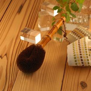 コップにやさしいたわし 竹柄 高級棕櫚束子 高田耕造商店【たわし タワシ 束子】 tsutsu-uraura