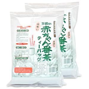 辰岡製茶 赤ちゃん番茶 ティーバッグ [10g×40p] × 2袋 tsutsu-uraura