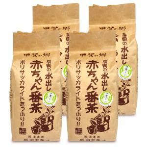 辰岡製茶 水出し赤ちゃん番茶 400g × 4袋