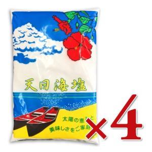 天日海塩 750g × 4袋 ピュアソルト