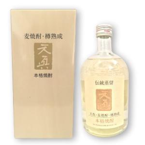 天領酒造 麦焼酎 天真 720ml|tsutsu-uraura