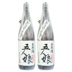 寺田本家 五人娘 1800ml × 2本|tsutsu-uraura