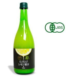 テルヴィス 有機レモン果汁 720ml 有機JAS|tsutsu-uraura