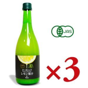 テルヴィス 有機レモン果汁 720ml × 3本  有機JAS|tsutsu-uraura