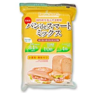 鳥越製粉 パンdeスマート ミックス 1kg (1000g)【パンミックス粉 ふすまパン 糖質オフ ローカーボ ロカボ クッキング粉 製菓材料 ダイエット中にも】|tsutsu-uraura