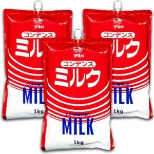 送料無料 筑波乳業 コンデンスミルク スパウトパウチ 1kg × 3袋|tsutsu-uraura