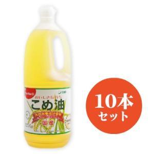 築野食品 こめ油 1500g  1.5kg  お得な10本セット|tsutsu-uraura