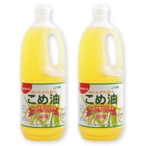 築野食品 こめ油 1500g (1.5kg) お得な2本セット [TSUNO]【築野  国産 こめあぶら 米油 コメ油 米サラダ油 お買い得サイズ】|tsutsu-uraura