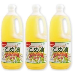 築野食品 こめ油 1500g  1.5kg  お得な3本セット|tsutsu-uraura