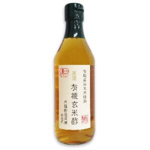 内堀醸造 美濃有機玄米酢 360ml ポイント消化に