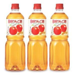 内堀醸造 純りんご酢 1L × 3本|tsutsu-uraura