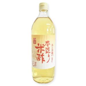 内堀醸造 本造り米酢 900ml