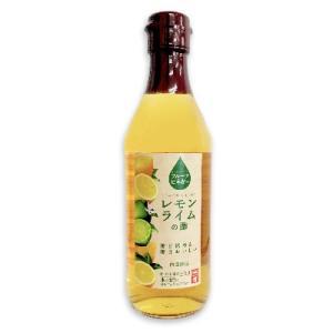内堀醸造 フルーツビネガー レモンライムの酢 360ml