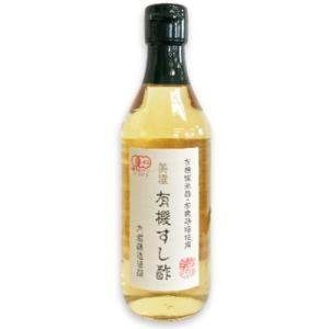 内堀醸造 美濃有機すし酢 360ml|にっぽん津々浦々