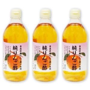 内堀醸造 純りんご酢 500ml お得な3本セット|tsutsu-uraura