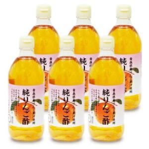 内堀醸造 純りんご酢 500ml お得な6本セット|tsutsu-uraura