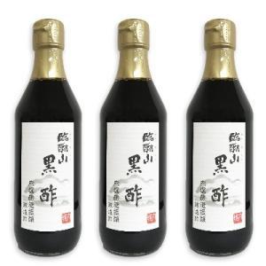 内堀醸造 臨醐山黒酢 360ml × 3本