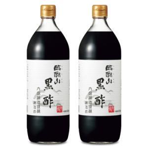内堀醸造 臨醐山黒酢 900ml × 2本