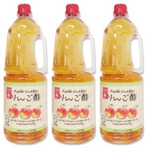 内堀醸造 りんご酢 1.8L 1800ml × 3本 業務用|tsutsu-uraura