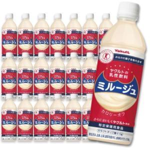 ヤクルトの乳性飲料 ミルージュ 500ml × 24本セット [特定保健用食品 (特保 トクホ)]【ヤクルト Yakult ペットボトル】|tsutsu-uraura