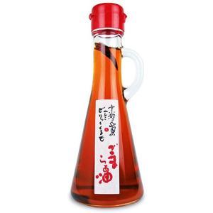 山田製油 京都山田のへんこ ごまらあ油 手付き瓶120g