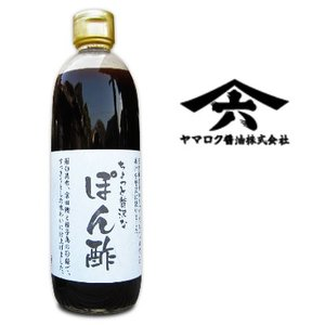 天然醸造醤油に、「ゆず」と「すだち」の果汁を多く使い  風味豊かな味に仕上げた、ちょっと贅沢なぽん酢...