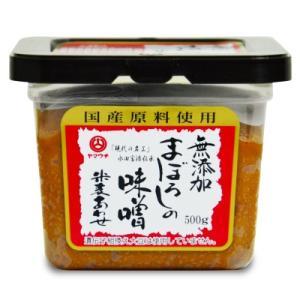 1982(昭和57)年の限定販売以来、34年間愛されてきた『まぼろしの味噌 米麦あわせ』は全て九州産...