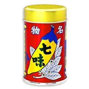八幡屋礒五郎 七味唐がらし 缶 14g ポイント消化に