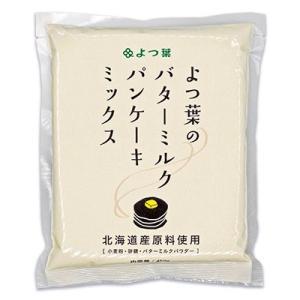 よつ葉乳業 よつ葉のバターミルクパンケーキミックス 450g|tsutsu-uraura