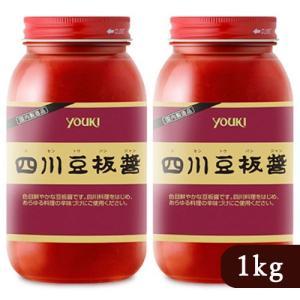 ユウキ食品 四川豆板醤 1kg  1000g × 2個 セット 唐辛子みそ