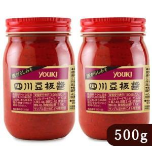 ユウキ食品 四川豆板醤 500g × 2個