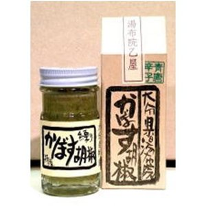 湯布院乙屋 かぼす胡椒(青煉り): 60g 【かぼす 胡椒 かぼすこしょう かぼすコショウ 香母酢こしょう】|tsutsu-uraura