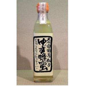 湯布院乙屋  ゆず蜂蜜 : 300ml  【ゆず はちみつ ハチミツ 柚子 蜂蜜】|tsutsu-uraura