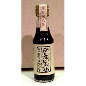 湯布院乙屋 昆布醤油 150ml 【こんぶ醤油 昆布しょうゆ こんぶしょうゆ 醤油 だし醤油】|tsutsu-uraura