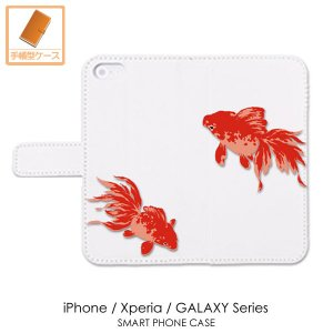 iphone6s 手帳型ケース 和柄 カバー iphone6sPlus アイフォン6 プラス 金魚|tsutsumiya