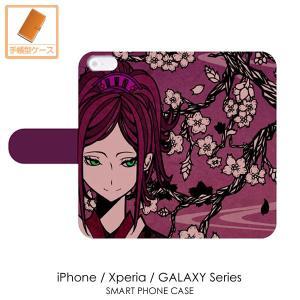 iphone6s 手帳型ケース 和柄 カバー iphone6sPlus アイフォン6 プラス 撫子|tsutsumiya