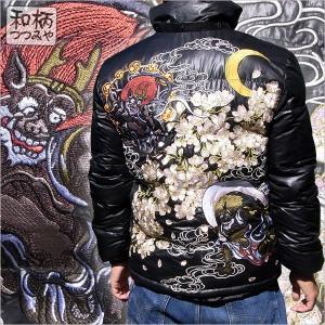 和柄 ジャケット アウター 刺繍 風神雷神 中綿ジャケット|tsutsumiya
