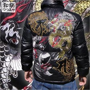 和柄 ジャケット アウター 刺繍 龍 鯉 中綿ジャケット|tsutsumiya