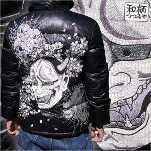 和柄 ジャケット アウター 刺繍 般若 中綿ジャケット|tsutsumiya