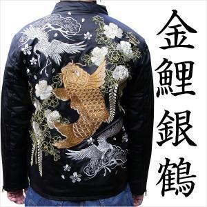 和柄 ジャケット アウター 刺繍 鯉 PUレザー  中綿入り|tsutsumiya